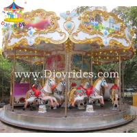 Wholesale Amusement park equipment carousel from china suppliers