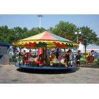 Wholesale 16 seats Revolving carrousel,Ferris wheel,Outdoor playground game machine in park Children play game toys from china suppliers