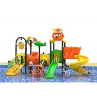 China Anti Skid Kids Plastic Swing Set , Summber Kids Water Play Equipment Multi Color on sale