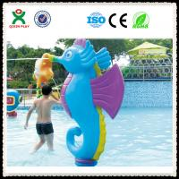 China Kids Water Play Equipment Used Fiberglass Water Spray Equipment for Sale QX-082B on sale