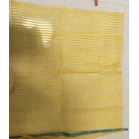 Wholesale Orange Polypropylene Raschel Protective Mesh Netting For Potato Onion Ginger Tomato from china suppliers