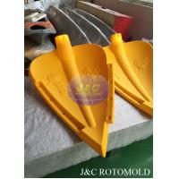 Wholesale Customized Plastic Rotational Molded Parts For Playground Equipments OEM / ODM from china suppliers