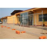 Quality Hot Dipped Galvanized Temporary Site Security Fencing AS4687-2007 Standard for sale