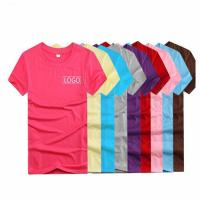 Wholesale 2019 High Quality Quickly quote best price white fashion women tshirt from china suppliers