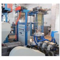 Wholesale 360 Rotary Die Head   PVC  Blown Film Extrusion Machine Manufacturers SJ45×26-SM700 from china suppliers
