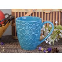 Wholesale 287Ml Blue Glazed Ceramic Drinking Mug , Ceramic Candlestick Holders Flower Design from china suppliers