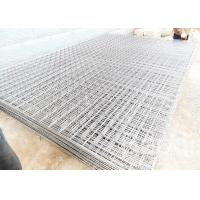 Wholesale Stainless Steel Wire Mesh Screen Panels Firm Structure For Industrial from china suppliers