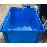 Wholesale 2000L Double Tier Tarpaulin Fish Tank  ,  Safe Water Tarpaulin Fish Pond from china suppliers