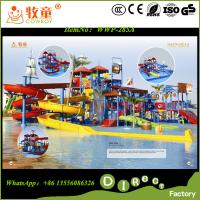 Wholesale Pirates Theme Huge Water Park, Giant Water House for Kids and Adults WWP-285A from china suppliers