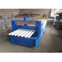 Wholesale Corrugated 780 Wall Panel Roll Forming Machine For Building Construction from china suppliers
