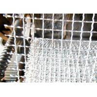 China Square Aluminum Crimped Wire Mesh 1 / 2 X 0.063 For Architecture / Construction on sale