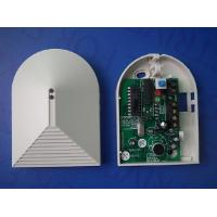 Wholesale High energy Water Leak Sensor Alarm Motion Detectors with Glass Break from china suppliers