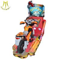Wholesale Hansel indoor amusement game machine kids coin operated game machine from china suppliers