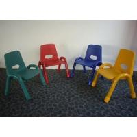 Wholesale Plastic Chair (TY-9164A) from china suppliers