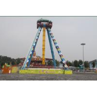 Wholesale 21.6m Height Kids Amusement Park Frisbee Navy Pier Ferris Wheel 52 Persons from china suppliers