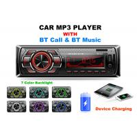 Wholesale Mute Control Bluetooth Auto Stereo Car Cd Player With Bluetooth And Usb from china suppliers