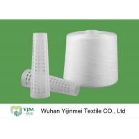 Wholesale 50S /2 60s/2 Double Twist Sewing Material Spun Raw White Yarn In 100% Polyester Staple Fiber from china suppliers