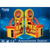 Wholesale Kids Arcade Punching Machine / Punching Game Machine Steel Wooden Material from china suppliers