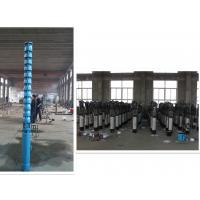 Wholesale Multistage Submersible Borehole Pumps For Mining Dewatering Easy Operation from china suppliers
