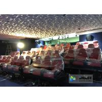 Latest 3rd Generation 5D Movie Theater with Red Seats , Easy To Install