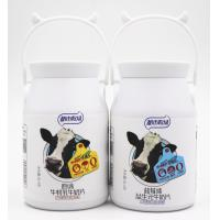 Wholesale Original Flavor Colostrum Milk Tablet With  75% Milk Powder without non dairy creamer from china suppliers