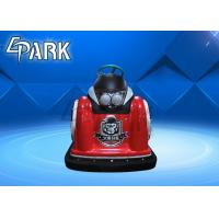 Wholesale Mars Chariot Bumper Cars For Toddlers Coin Pusher Machine Video Games Console from china suppliers