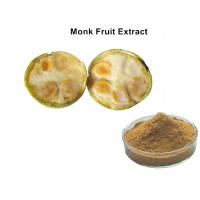 Wholesale Losing Weight Monk FruitNatural Sweetener PowderExtract 40% Mogroside HPLC from china suppliers