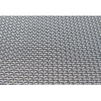 China High Temperature Square Wire Mesh Filter Screen Multifunctional For Industrial on sale