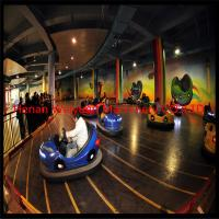 China 5% disaccount for Chinese kids steel floor mini bumper car price cheap on sale
