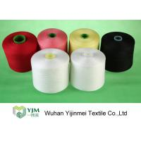 Wholesale Coloful Spun Dyed Yarn from china suppliers