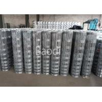 Buy cheap Hot Dipped Galvanised Wire Fencing Hinged Knot Field Fence 330 Feet Length from wholesalers