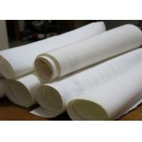 Wholesale Medical Industry Polypropylene Filter Fabric , Micron Filter Fabric Light Weight from china suppliers