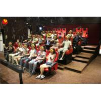 Experience Extraordinary Adventure 4D Cinema Seats For Shopping Center for sale