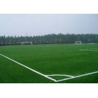 Wholesale PE + PP Material School Playground Flooring with 60 mm Yarn Height from china suppliers