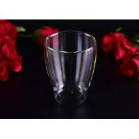 Wholesale Eco Friendly Espresso Coffee Double Wall Borosilicate Glass Cup Without Handle from china suppliers
