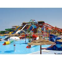 Wholesale Kids / Adults Aqua Park Equipment  from china suppliers