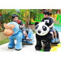 Wholesale Amusing Kids Amusement Ride , Battery Operated Ride On Animals 6 - 8 Hours from china suppliers