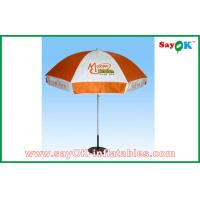 Wholesale Advertising Polyester Sunshade Umbrella Summer Round Sun Garden Parasol from china suppliers