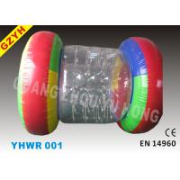 Wholesale EN 14960 Colorful 0.9mm / 1.0mm PVC & PVC Tarpaulin Inflatable Water Roller from china suppliers