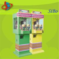 Wholesale GM4156  coin operation arcade amusement crane game machine from china suppliers