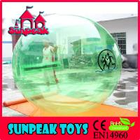 Wholesale WA-006 Inflatable Water Walking Ball from china suppliers