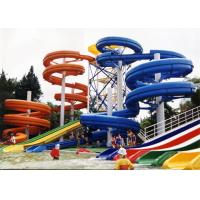 Wholesale Fiberglass Tube Spiral Water Slide Red / Blue Swimming Pool Equipment from china suppliers