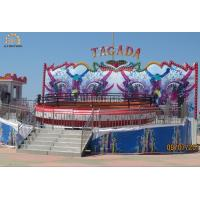 Buy cheap Family LED Lamp Scary Amusement Park Rides , Disco Tagada Fair Ride from wholesalers