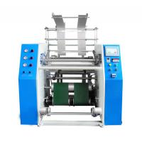 Wholesale High Performance Stretch Film Winding Machine 500 Mm Automatic Roll Change from china suppliers