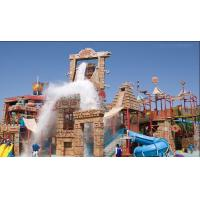 Wholesale Hollow Body FRP Water Spray Park Equipment With Grounded Stainless Steel Handrails from china suppliers