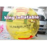 Wholesale Customized Yellow Inflatable Water Ball / Inflatable Walk On Water Ball With Logo from china suppliers