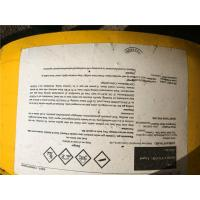 China Anhydrous Ammonia And NH3 In Installation For Refrigeration , 7664-41-7 on sale