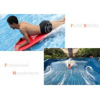Buy cheap Water Park Surf Simulator Machine / Flow Rider Wave Surfing Equipment from wholesalers
