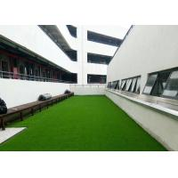 Wholesale Landscaping Field Commercial Artificial Grass Fire Resistant Decorative Low Maintenance from china suppliers