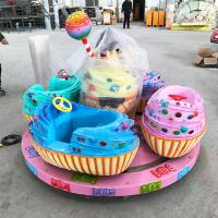 China Miniature Kids Amusement Ride Kiddie Rides With Ice Cream Cockpit on sale